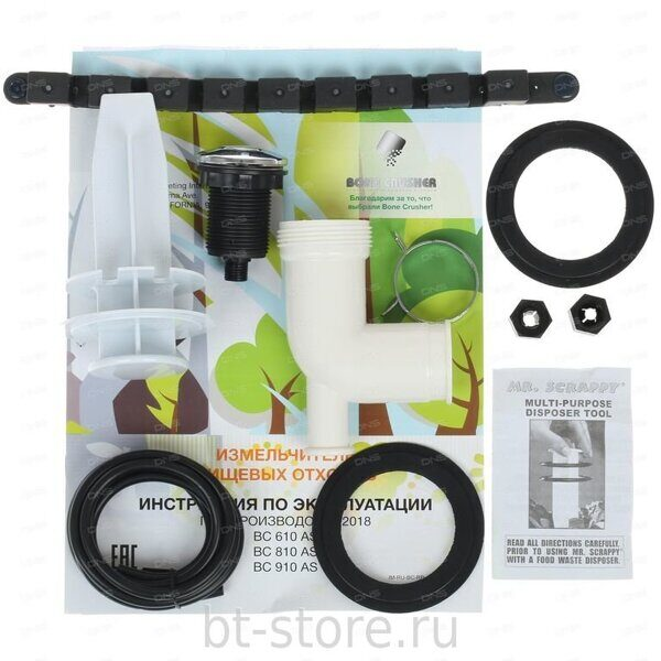 Bone Crusher BC 910 Slim Line 5